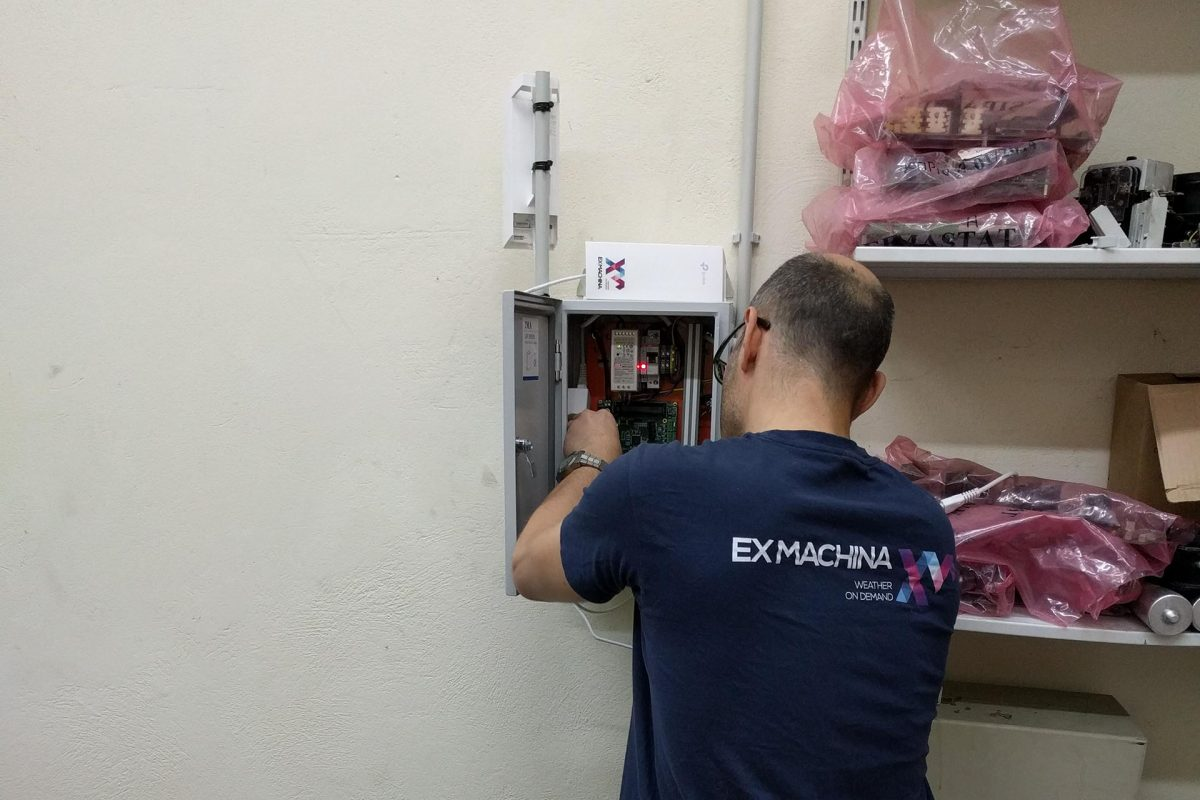 Electrical equipment monitoring